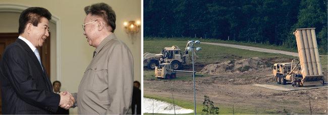 2007년 10월 평양에서 열린 남북 정상회담(왼쪽). 주한미군이 2017년 9월 8일 경북 성주 사드기지에서 사드(THAAD·고고도미사일방어체계) 발사대 배치 작업을 위해 중장비 차량을 이동시키고 있다. [청와대사진기자단, 뉴시스]