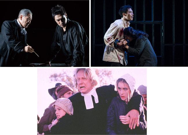 연극 '시련'의 장면들과 영화 '크루서블' 스틸컷(아래). [국립극단 제공, 이십세기 폭스 코리아 제공]