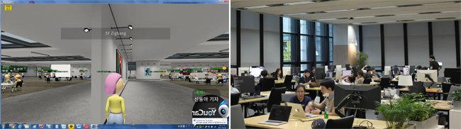'직방'의 메타버스 플랫폼 '메타폴리스' 속 가상 오피스(왼쪽). 실제 본사 건물(오른쪽)처럼 회의실과 데이블 등이 있다. [김건희 객원기자]