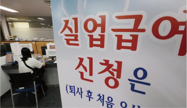 서울 마포구 서부고용복지센터의 실업급여 신청 창구. 야권은 물론 여권의 대선후보들도 노동시장을 유연화하는 대신 고용보험 등 사회안전망을 강화하자는 주장에 동의한다. [뉴스1]