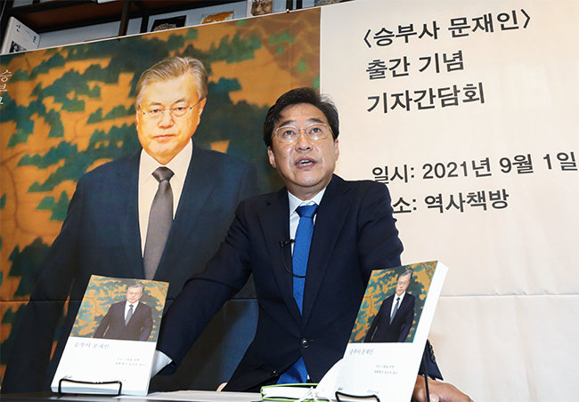 강민석 전 청와대 대변인이 9월 1일 서울 종로구 역사책방에서 열린