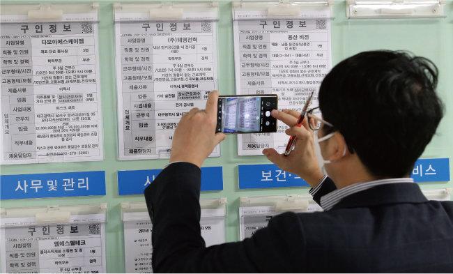 지난해 12월 7일 대구 달서구청 일자리지원센터에서 한 구직자가 일자리 정보를 꼼꼼히 살펴보고 있다. [뉴스1]