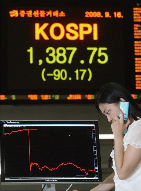 미국발 금융위기의 여파로 2008년 9월 16일 코스피는 1387.7로 마감했다. [동아 DB]