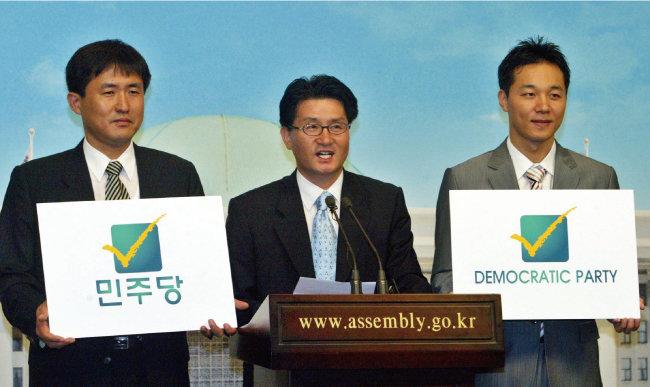 2005년 8월 10일 서울 여의도 국회에서 유종필 당시 민주당 대변인(가운데)이 새로 바뀐 민주당 로고에 대해 설명하고 있다. [동아DB]