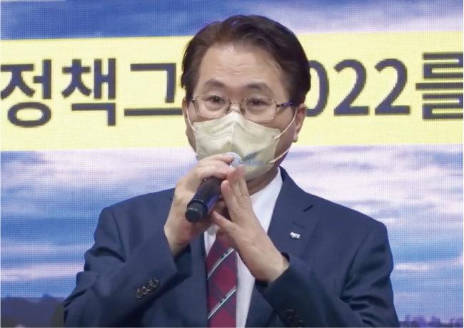 8월 18일 이재명 캠프 싱크탱크 '세상을 바꾸는 정책 2022(세바정)'이 출범식을 열었다. 공동대표를 맡은 이한주 전 경기연구원장이 '세바정'을 소개하고 있다. [유튜브 캡처]