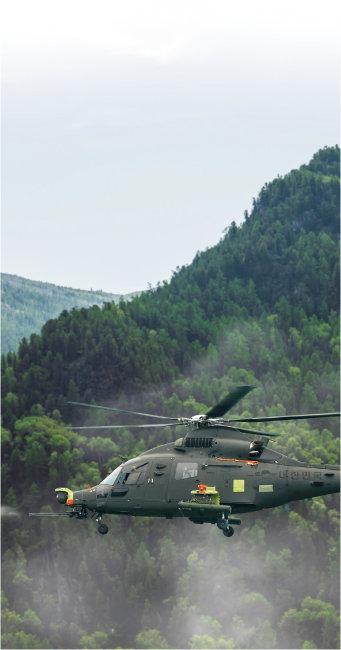 KAI가 개발한 소형 무장헬기 LAH (Light Armed Helicopter)가 무장발사 시험을 치르고 있다. [KAI 제공]