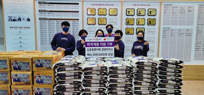 창원아리스는 9월 14일 적십자사에 물품을 기부했다. [사진=창원아리스 제공]