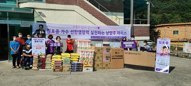 남양주아리스는 9월 15일 사회복지법인 두리원에 생필품을 전달했다. [사진=남양주아리스 제공]
