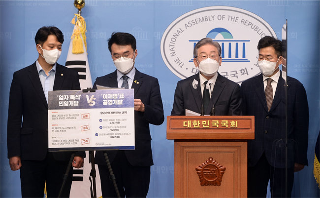 이재명 더불어민주당 대선 경선후보(오른쪽에서 두 번째)가 9월 14일 국회에서 경기도 성남시 대장동 개발 관련 특혜 의혹을 반박하는 기자회견을 하고 있다. [뉴스1]