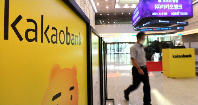 8월 6일 서울 영등포구 한국거래소 전광판에 카카오뱅크 코스피 상장 축하 문구가 쓰여 있다. 카카오뱅크는 상장 이틀 만에 시가총액 9위 기업이 됐다. [뉴스1]