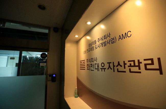 경기 성남시 서판교에 있는 화천대유 사무실. [장승윤 동아일보 기자]