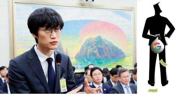 10월 31일 국회 국정감사에 증인으로 출석한 이해진 네이버 창업자.[뉴스1]
