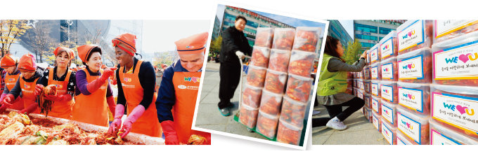 국제위러브유운동본부에서 개최한 '어머니 사랑의 김장 나누기' 행사 모습들. 주한 외국 대사 관계자와 다문화가정 주부, 안산·시흥·화성·수원지역 회원 200여 명이 총 7000kg의 김장김치를 담가 소외이웃 700가구에 전달했다.[박해윤 기자]