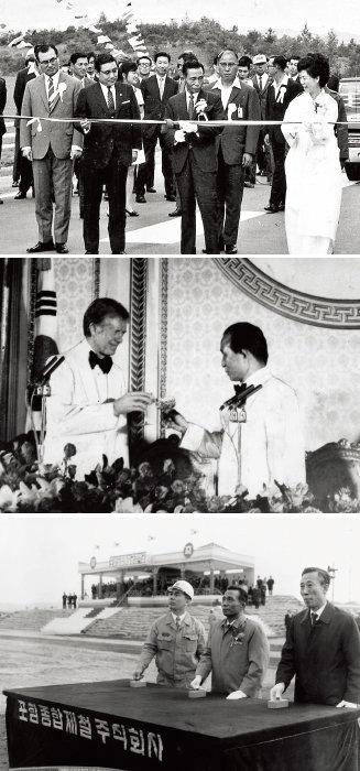 1970년 7월 7일 경부고속도로 개통식에서 기념 테이프를 끊고 있는 박정희 전 대통령. 1979년 6월 30일 한국에서 만난 당시 박정희 대통령과 지미 카터 미국 대통령. 1970년 포항제철 착공식(왼쪽부터).[동아DB]