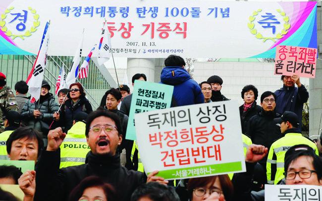 박정희 동상 건립에 반대하는 시민들이 11월 13일 동상 기증식이 열린 서울 마포구 박정희대통령기념·도서관 앞에서 맞불 집회를 하고 있다.[동아DB]