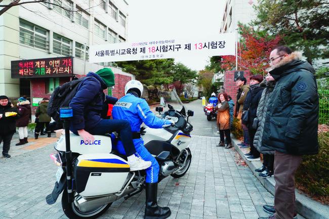 입실 마감 시간에 임박해 경찰 오토바이를 타고 고사장인 양재고 정문에 도착한 수험생의 모습.