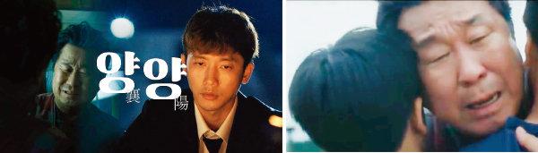 봉만대 감독이 처음 연출한 '전체관람가' 영화 '양양'.