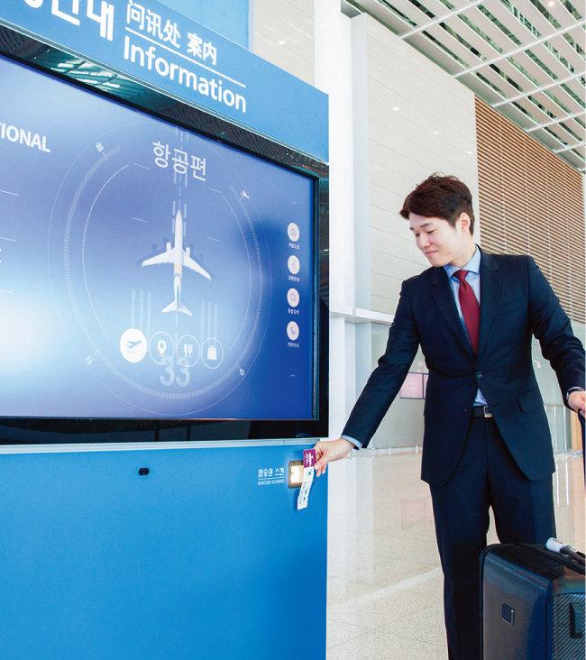 인천국제공항 제2여객터미널은 최신 정보통신기술(ICT)을 통해 이용자의 편의를 높였다. [사진 제공·대한항공]