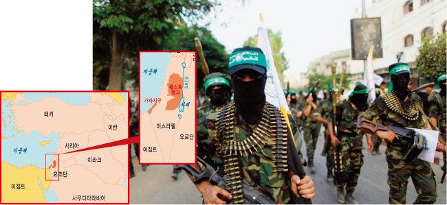 가자지구 지도. 하마스 대원들이 완전무장한 채 가자지구를 행진하고 있다. (왼쪽부터). [출처·시사상식사전, MEE]