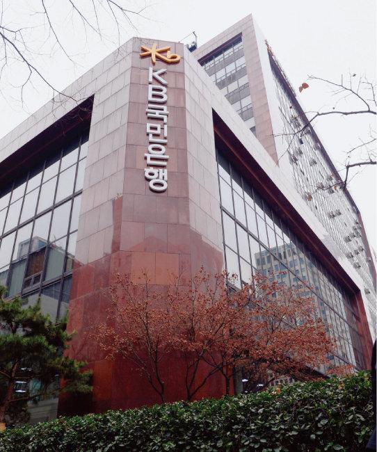 금융행정혁신위원회는 KB금융지주에도 지배구조 변화와 관련해 경영유의를 공시했다. [뉴시스]