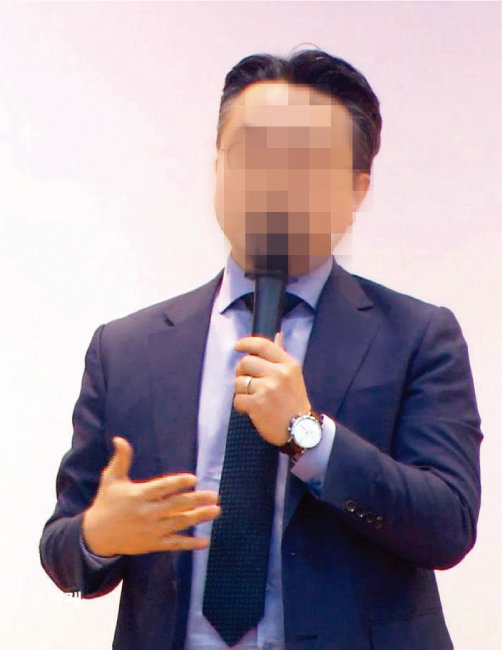 IDS홀딩스 변호인이었던 J변호사. 그는 IDS홀딩스 변호 직전까지 자유한국당 K의원의 보좌관으로 활동했다. [사진 제공 · 제보영상 캡처]
