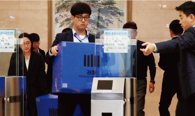 지난해 11월 7일 검찰 직원들이 서울 중구 소공로 우리은행 본점에서 채용비리 관련 압수수색을 마친 뒤 건물 밖으로 나오고 있다. [뉴스1]