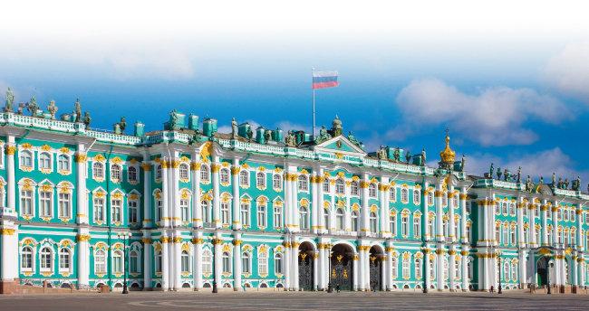 러시아 예르미타시박물관 내 겨울 궁전 전경.