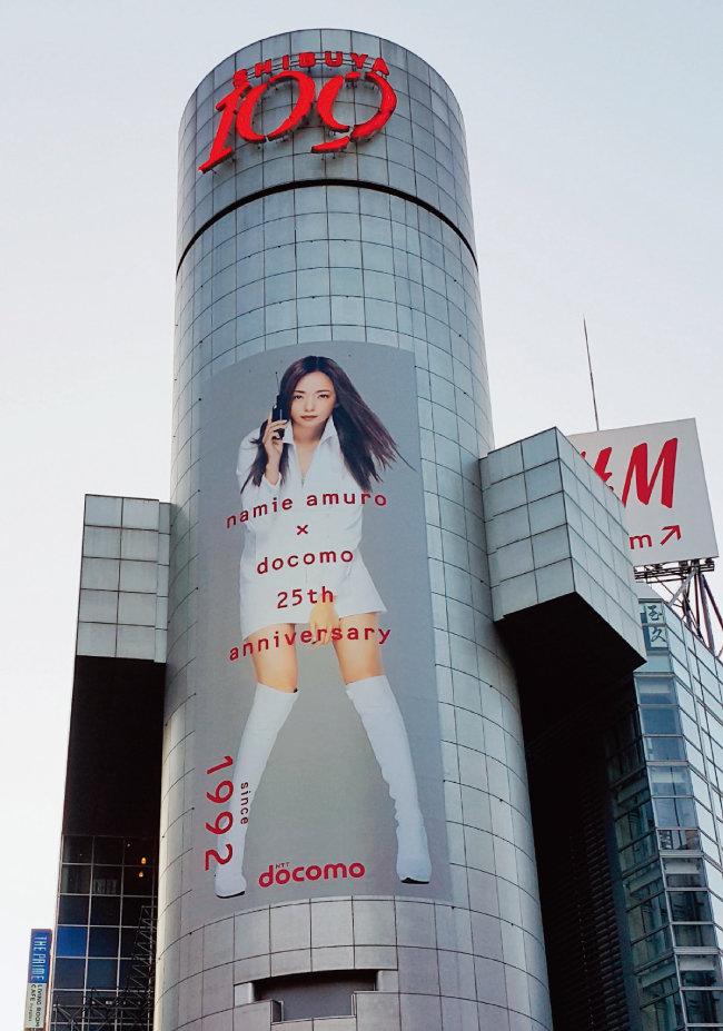 일본 도쿄 시부야역 한 백화점에  걸린 아무로 나미에와 통신사 도코모의 협업 화보. [김범석 기자]