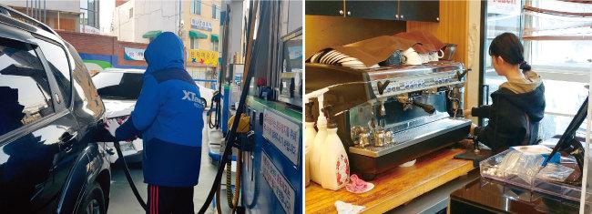 주유소에서 일하는 한 아르바이트생. 최근에는 아르바이트 자리를 구하기가 어려워지고 있다(왼쪽). 일부 카페는 주휴수당 지급을 피하고자 여러 명의 아르바이트생을 짧은 기간 고용하는 방식을 쓰고 있다. [동아일보, 뉴스1]