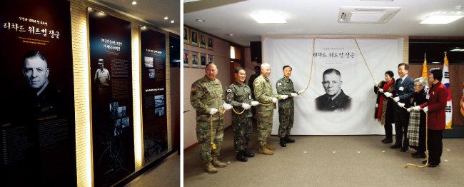 지난해 12월 29일 대구 제5군수지원사령부에 문을 연 '위트컴 장군실'.  [사진 제공·제5군수지원사령부]