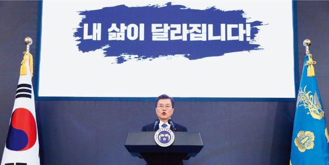 문재인 대통령이 1월 10일 청와대 영빈관에서 열린 신년 기자회견에서 신년사를 하고 있다. [뉴시스]