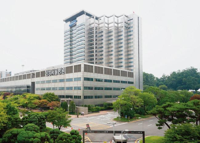 전공의 수련환경 평가에서 1위를 기록한 삼성서울병원. [뉴스1]