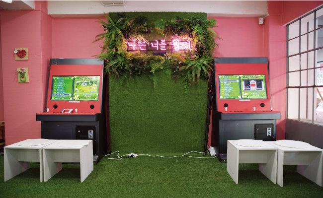 '웜바디 체온카페'에는 무료로 이용할 수 있는 게임기가 있다. [지호영 기자]