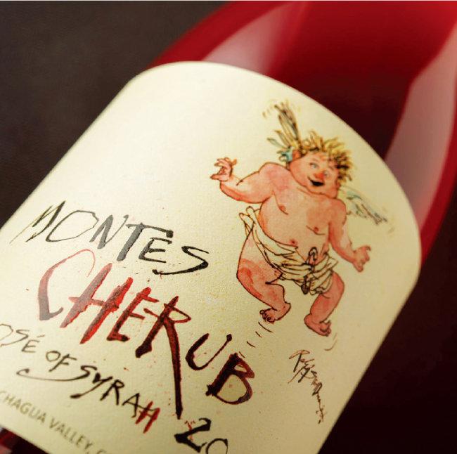 몬테스의 슈럽 로제 와인. [사진 제공 · 나라셀라㈜]
