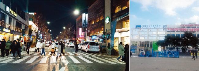 주말 저녁 젊은이로 북적이는 광주 충장로.(왼쪽) 국립아시아문화전당. [구자홍 기자]