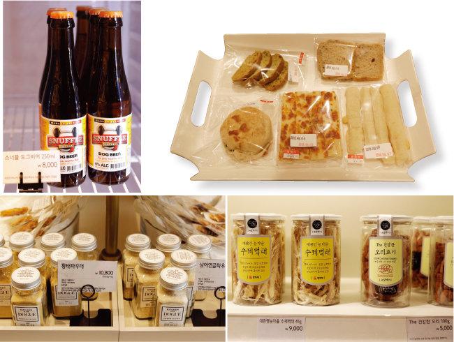 '집사'에서 판매하고 있는 각종 수제 간식과 영양 파우더.