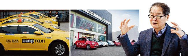 180명 택시기사의 협동조합으로 운영하는 쿱택시, 나눔카(카 셰어링)를 사업화해 성공한 쏘카(왼쪽부터). 이들은 모두 한국사회투자의 융자지원을 받은 사회적 기업이다. [동아DB, 홍중식 기자]
