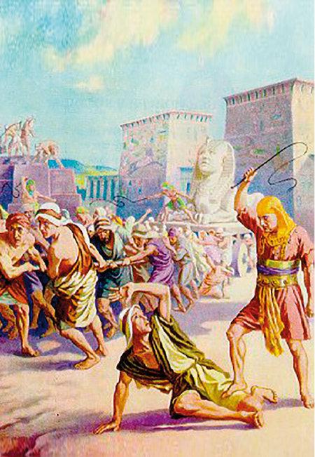 애굽에서 이스라엘 민족들이 노역에 시달리는 모습.
