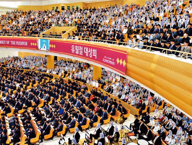2017년 새예루살렘 판교성전에서 거행된 유월절 대성회.