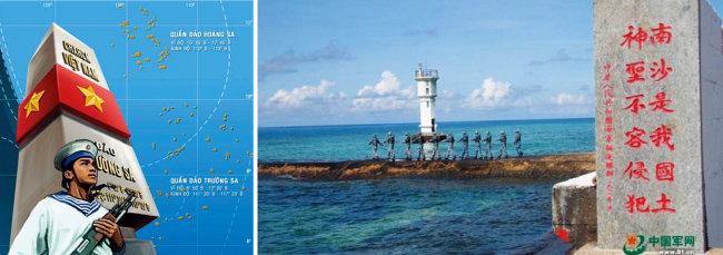 베트남이 스프래틀리 제도와 파라셀 제도가 자국 영토라고 주장하는 포스터(왼쪽)와 스프래틀리 제도가 중국 땅이라고 세워놓은 표지석. [중국 군망]