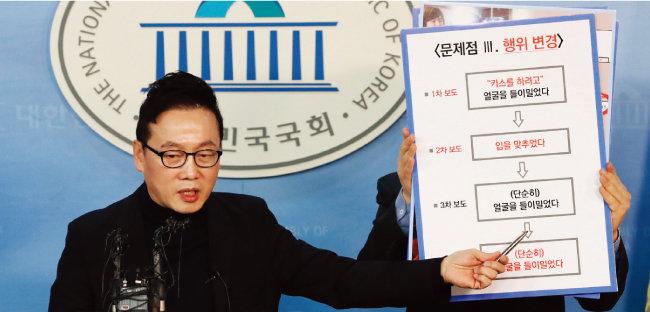 3월 12일 서울 여의도 국회 정론관에서 성추행 의혹을 받고 있는 정봉주 전 의원이 기자회견을 열고 있다. [동아DB]