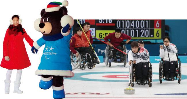 '파서블 드림(Possible Dream)' 공연에서 평창동계패럴림픽 마스코트 '반다비'가 소녀와 함께 등장했다.(왼쪽) 15일 열린 휠체어컬링 예선 11차전에서 우리나라는 중국을 7 : 6으로 꺾고 예선 1위로 4강에 진출했다. [뉴시스]