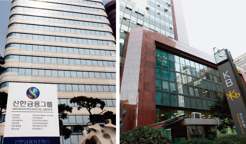 신한·KB국민은행 등 시중은행들이 서울시금고 선정에서 우리은행의 아성에 도전하고 있다. [동아DB]