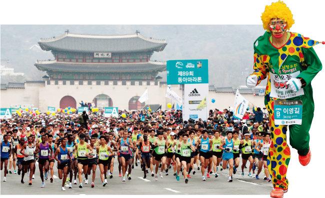3월 18일 열린 2018 서울국제마라톤 겸 제89회 동아마라톤대회.(왼쪽) 피에로 복장으로 마라톤에 참가한 선수.