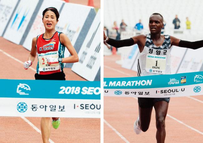 골인 지점인 잠실종합운동장에서 김도연 선수가 여자 마라톤 한국 최고기록인 2시간25분41초로 결승선을 통과하고 있다.(왼쪽) 대회에서 네 번째 우승한 청양군 체육회 소속 윌슨 로야나에 에루페 선수.