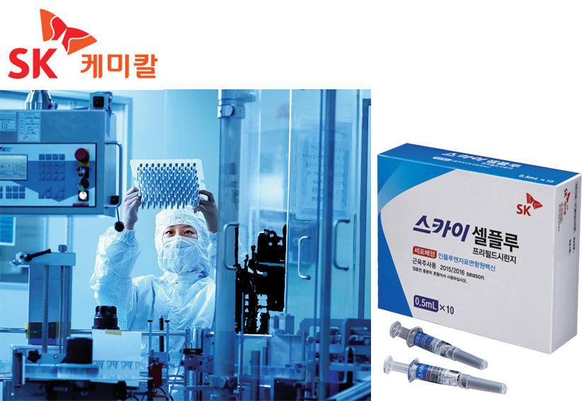 SK케미칼 연구원이 백신 개발 연구를 진행하고 있는 모습.(왼쪽) 세계 최초 세포배양 독감백신인'스카이셀플루'. [사진 제공·SK케미칼]