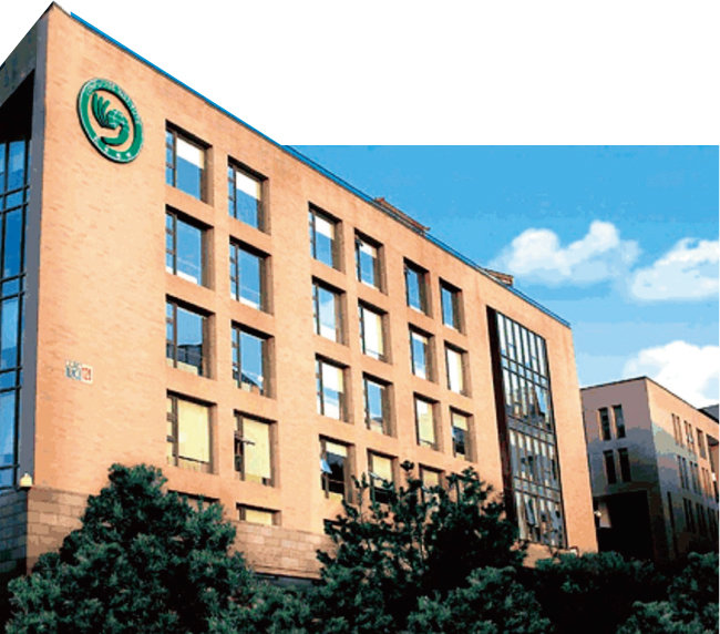 중국 베이징에 있는 공자학원 본부. [중국 '국가한판' 인터넷 사이트]