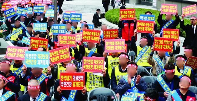 지난해 12월 열린 '문재인 케어 반대 및 한의사 의료기기 사용 반대 전국의사총궐기대회' 참가자들 모습. [사진 제공=뉴시스]