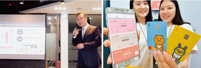 심성훈 케이뱅크 은행장이 출범 1주년을 맞아 서울 종로구 케이뱅크 광화문 사옥에서 1년 성과와 향후 계획을 발표하고 있다(왼쪽). 카카오뱅크는 1월 출범 160여 일 만에 가입자 수 500만 명을 넘겼다. [동아DB, 뉴스1]