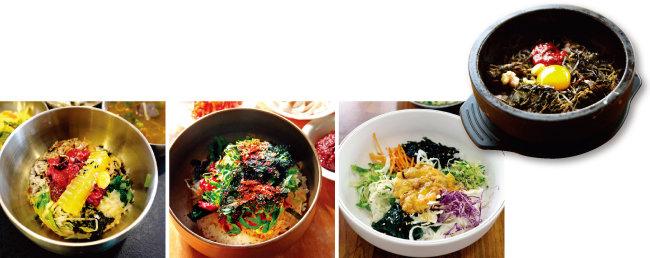 오밀조밀 섬세한 진주비빔밥, 돼지비계와 함께 먹는 전남 함평 육회비빔밥, 제주 성게비빔밥, 묵나물이 든 강원도 비빔밥(왼쪽부터).